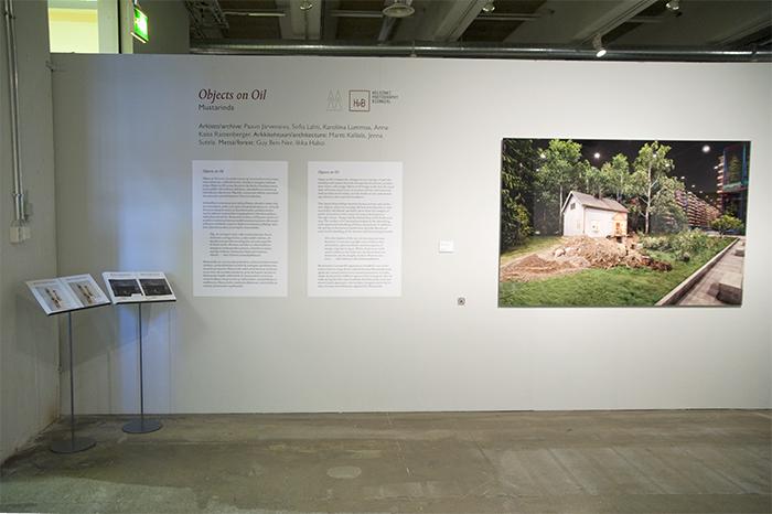 hpb_museum